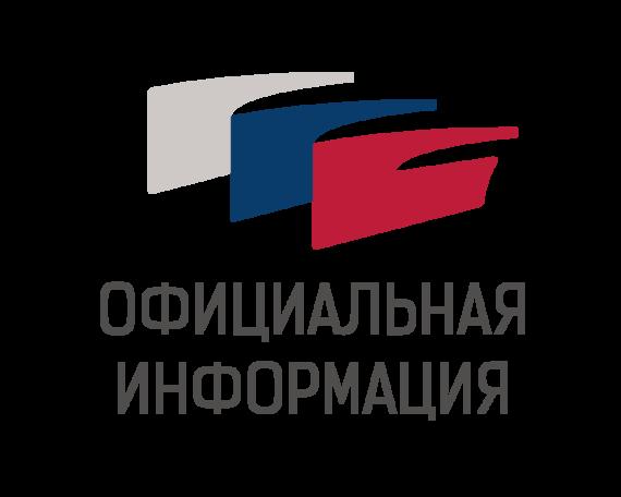 logotip-fgsr-02-01