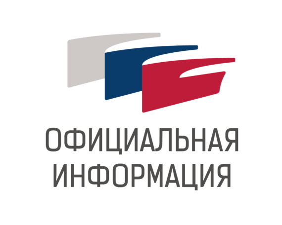 logotip-FGSR-02-01-570x456