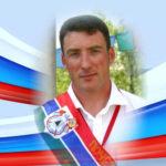 Кравцов Игорь