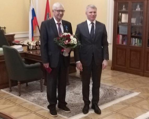 Награждение Иванова ВН