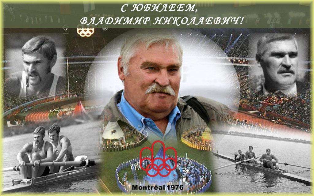 Ешинов