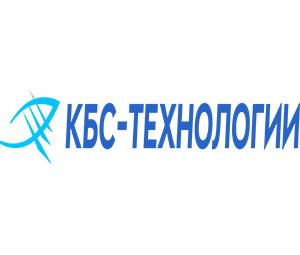 КБС Технологии 300 x255